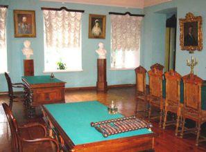 Мемориальной экспозиция «Карамзинская общественная библиотека»