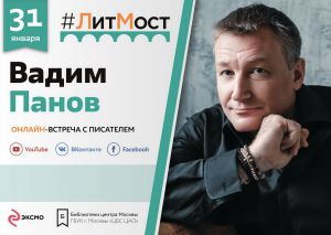 LitMost Panov