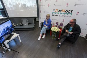 LitMost  Ustinova