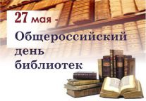 den bibliotek