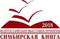 logoSK2018