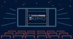 night kino